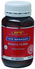 NFS Eye Manager